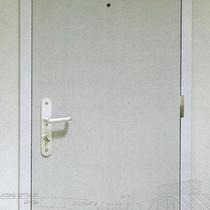 Assistance Serrures - Portes blindées